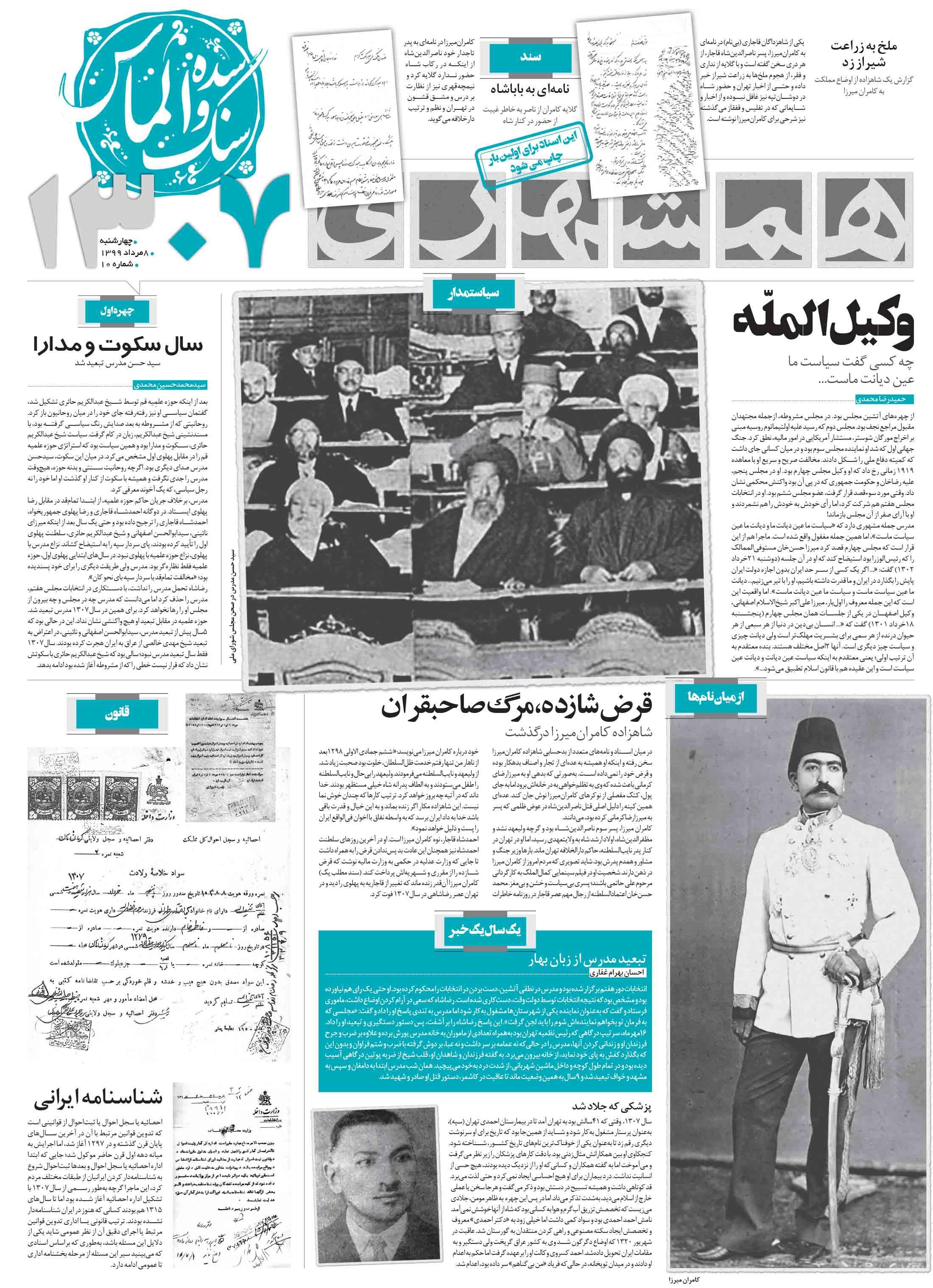 صفحه اول