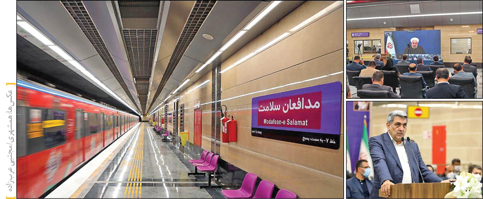 مترو به ایستگاه «مدافعان سلامت» رسید